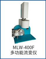 MLW-400F多功能BOB直播官网app仪